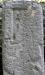 lamanai-stela